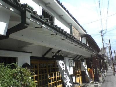 Mitsutaya