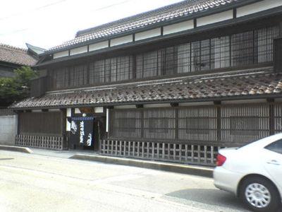 Shibukawa