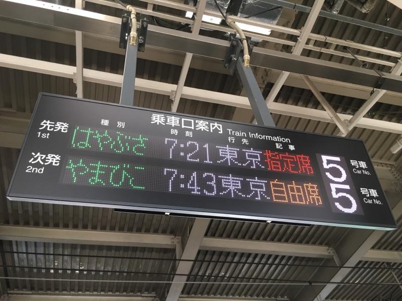 今日も東京です